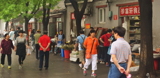 One of the few old areas that remain in Beijing